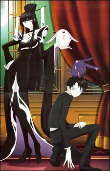 xxxHOLiC – A Midsummer Night's Dream (2005)