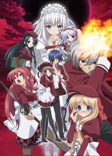 11Eyes Vostfr