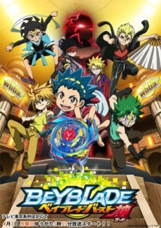 Beyblade Burst Evolution VF