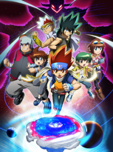 Beyblade: Metal Fury VF