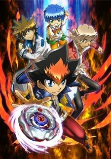 Beyblade: Shogun Steel VF