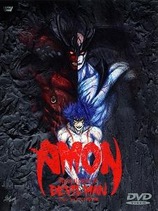 Amon Devilman Mokushiroku (2000)