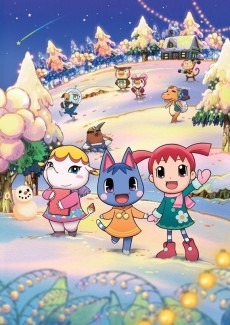 Animal Crossing (2007)