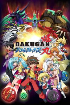 Bakugan Battle Brawlers VF