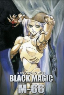 Black Magic M-66 (1987)