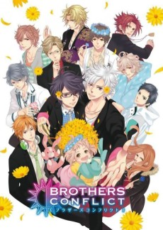 Brothers Conflict OAV