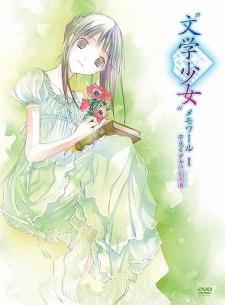 Book Girl: Memoire OAV