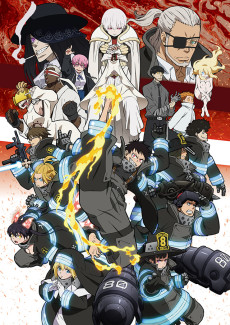 Fire Force Saison 2 Episode 1