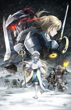Goblin Slayer: GOBLIN'S CROWN (2020) VF