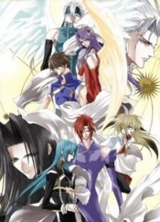 Saint Beast: Ikusen no Hiru to Yoru-hen OAV