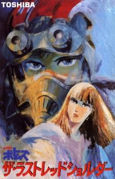 Armored Trooper Votoms: The Last Red Shoulder (1985)