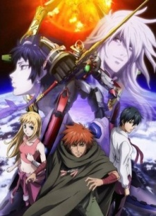 Genesis of Aquarion OVA