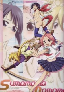 Sumomomo Momomo: Chijou Saikyou no Yome Specials