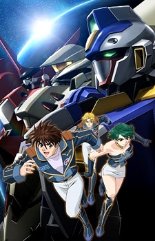 Super Robot Wars Original Generation: Divine Wars Special