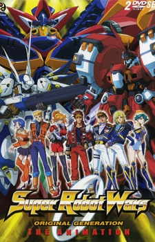 Super Robot Taisen OG: The Animation OVA
