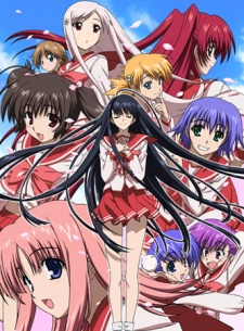 To Heart 2 Adnext OVA