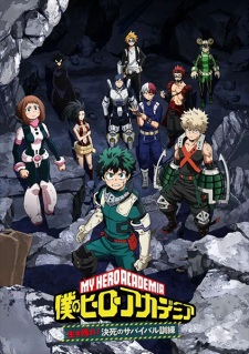 My Hero Academia: Make It! Do-or-Die Survival Training OVA