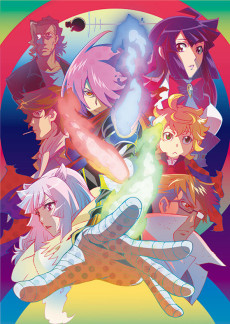 Concrete Revolutio: THE LAST SONG