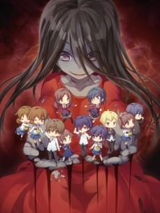 Corpse Party OVA