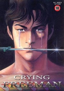Crying Freeman OVA 1988