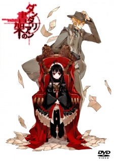 The Mystic Archives of Dantalian: Ibarahime OVA (2012)