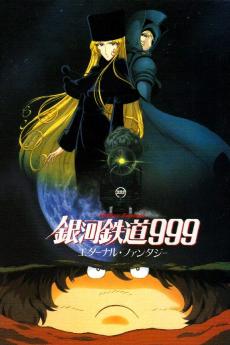 Galaxy Express 999: Eternal Fantasy (1998)
