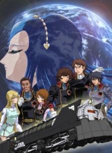 The Galaxy Railways: Eternal Divergence