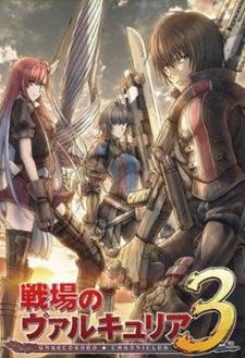 Senjou no Valkyria 3: Tagatame no Juusou OVA