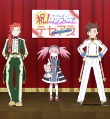 Tales of Symphonia The Animation: Tethe'alla-hen Specials