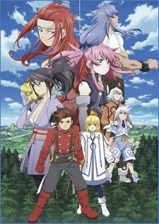 Tales of Symphonia The Animation: Tethe'alla-hen OVA