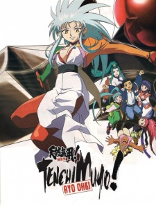 Tenchi Muyo! Ryo Ohki: Final Confrontations OVA (2005)