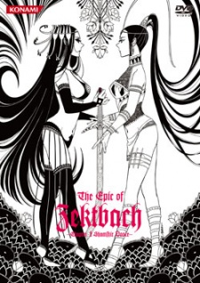 The Epic Of ZektBach OVA (2011)
