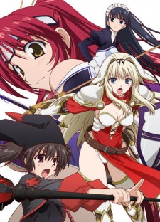 To Heart 2: Dungeon Travelers