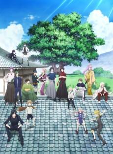 Touken Ranbu: Hanamaru Saison 1