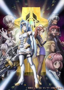 Xenosaga: The Animation