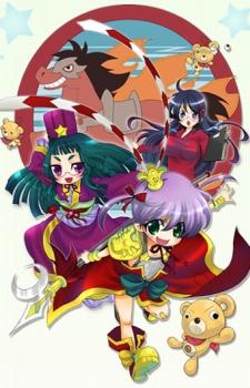 Yawaraka Sangokushi Tsukisase!! Ryofuko-chan OVA