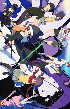 Yozakura Quartet: Hoshi no Umi OVA