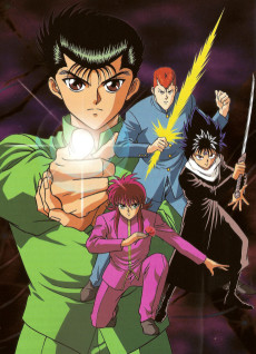 Yuu Yuu Hakusho: The Golden Seal (1993)