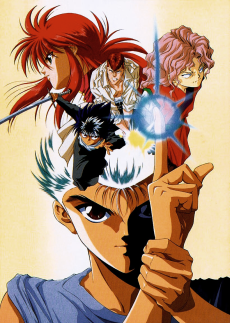 Yu Yu Hakusho: Ghostfiles