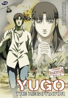 Yugo the Negotiator