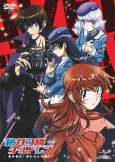 Zettai Karen Children OVA: Aitazousei! Ubawareta Mirai? (2010)