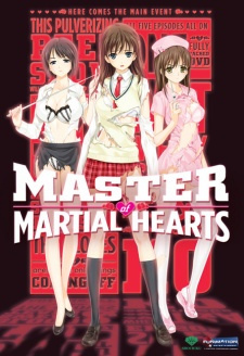 Master of Martial Hearts OVA