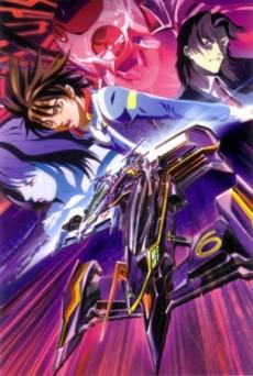 Future GPX Cyber Formula Saga OVA