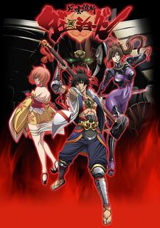 Dai-Shogun – Great Revolution