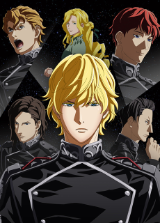 Legend of the Galactic Heroes: Die Neue These Second