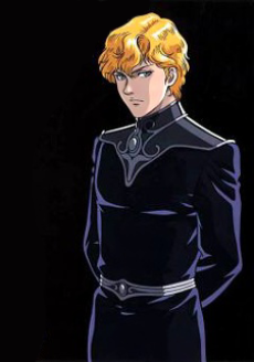 Legend of the Galactic Heroes Gaiden: A Hundred Billion Stars