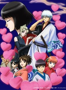 Gintama: Love Incense Arc OVA