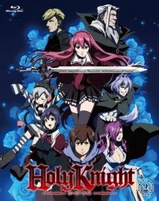 Holy Knight OVA