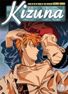 Kizuna OVA