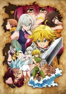 The Seven Deadly Sins: Wrath of the Gods VF